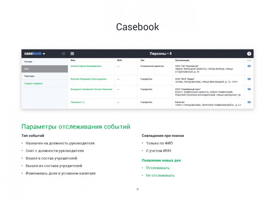 CB-BFL-Webinar-copy_cs5 copy2-09