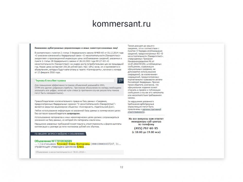CB-BFL-Webinar-copy_cs5 copy2-12