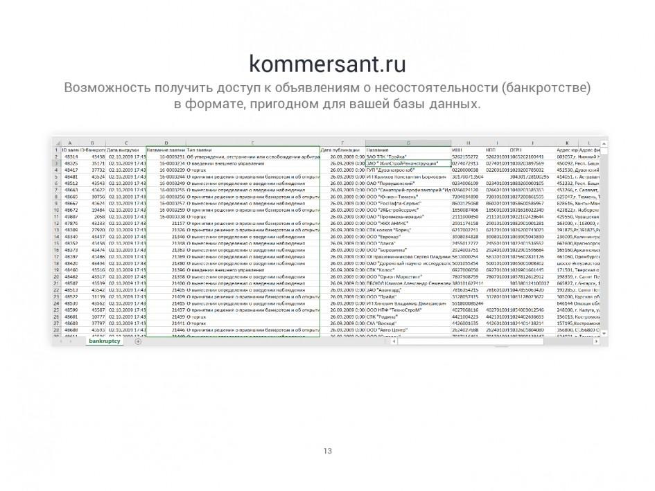CB-BFL-Webinar-copy_cs5 copy2-13