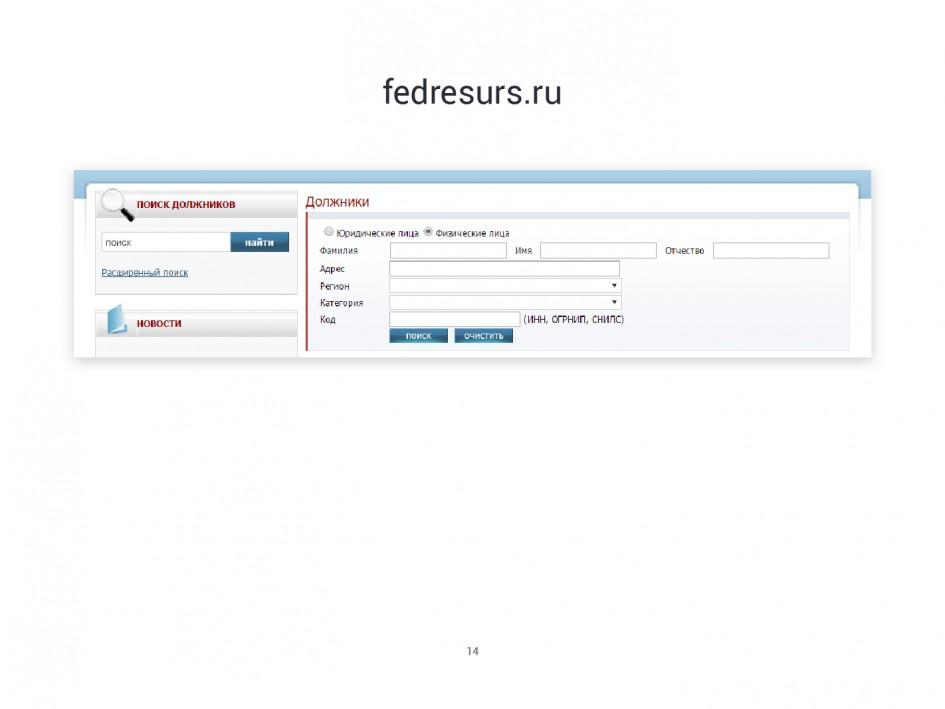 CB-BFL-Webinar-copy_cs5 copy2-14