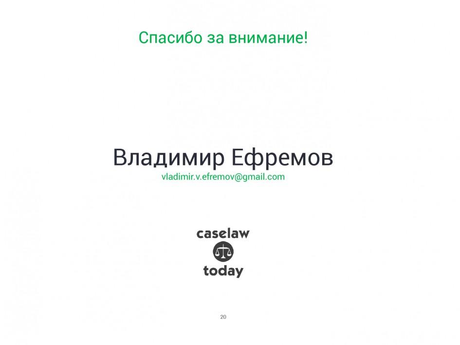 CB-BFL-Webinar-copy_cs5 copy2-20