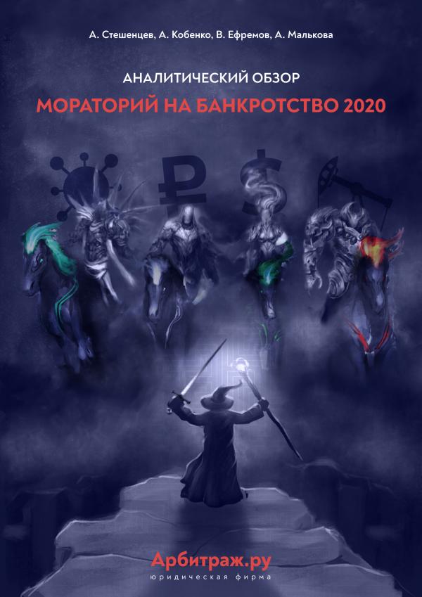 cover-apocalypse